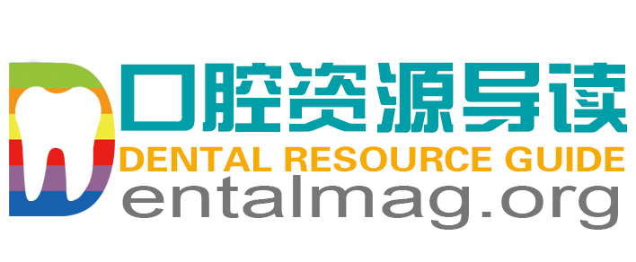 Dental Resource Guide